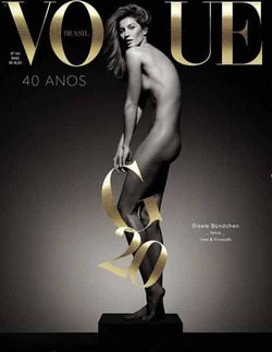 Жизель Бюндхен обнажилась для Vogue