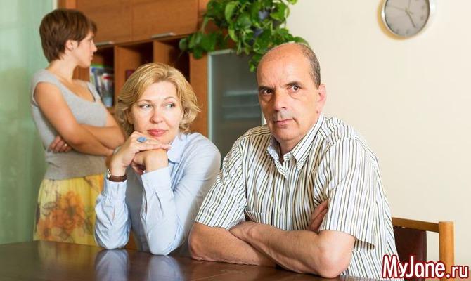 «Развод» с родителями: реальная история одной семьи