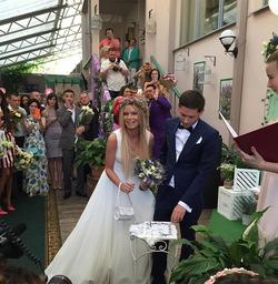 Дана Борисова отметила свадьбу