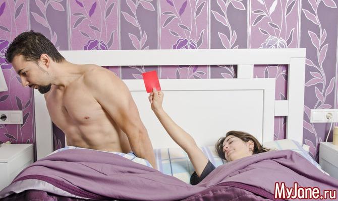 Продукты, снижающие половое влечение