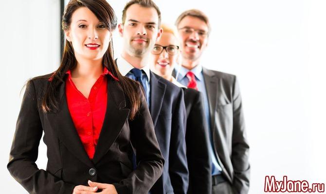 Я смогу: как женщине развить навык руководителя