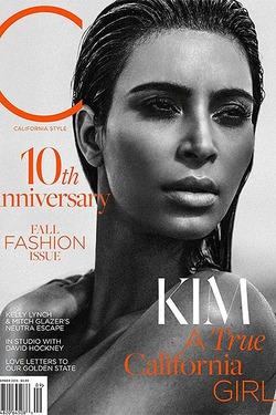 Ким Кардашян считает, что заслуживает больше уважения