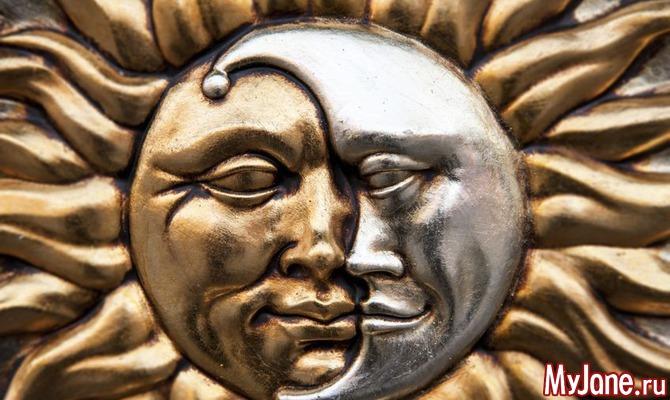 Еженедельный любовный гороскоп с 31.08 по 06.09