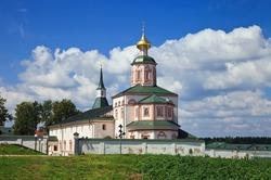 Расходы на путешествия внутри России будут компенсированы