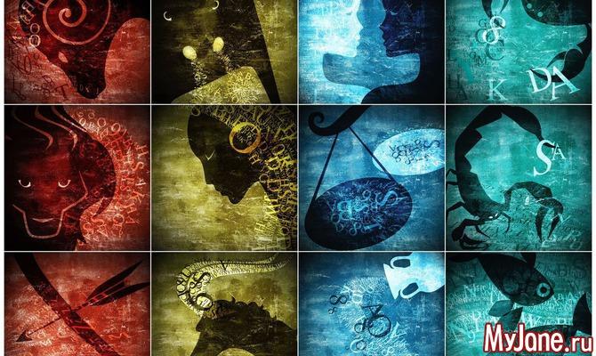 Советы астролога на сентябрь