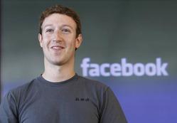 Марк Цукерберг отдаст 99% акций Facebook на благотворительность