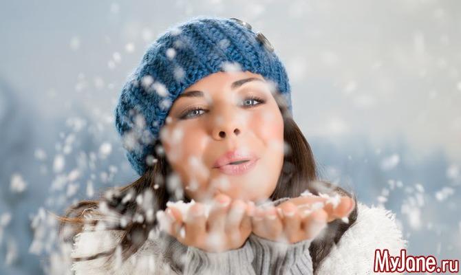 В теплых объятиях зимы