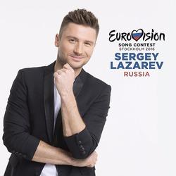 Сергей Лазарев едет на «Евровидение» с суперхитом