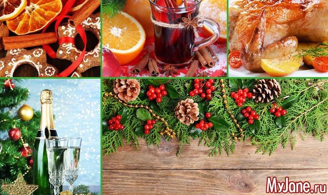 Как появились новогодние традиции