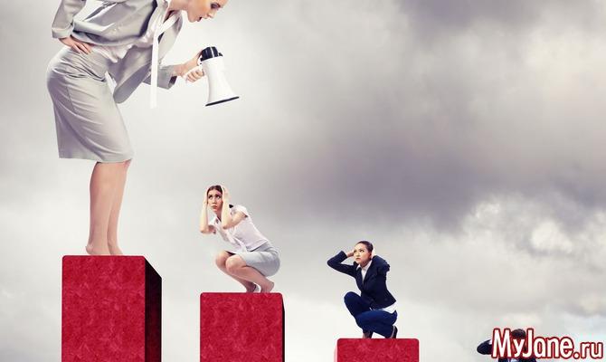 Если босс «самодура» – методы устранения