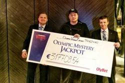 Гарик Бульдог Харламов выиграл в казино почти 318 тысяч евро