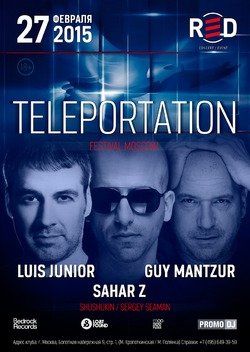 Teleportation Festival Moscow