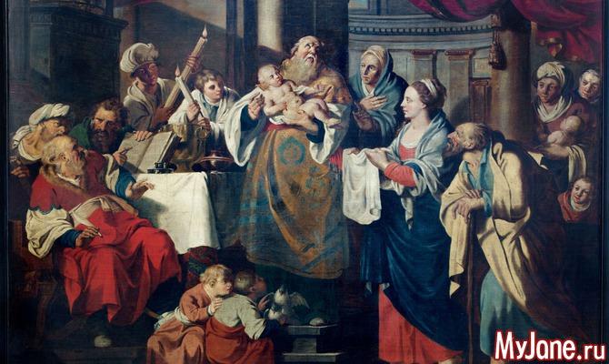 15 февраля – Сретение Господне