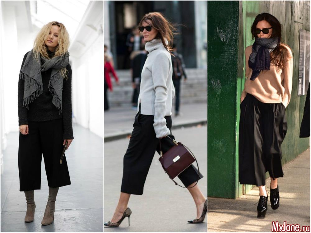 Как выбрать брюки по фигуре  правильные советы!