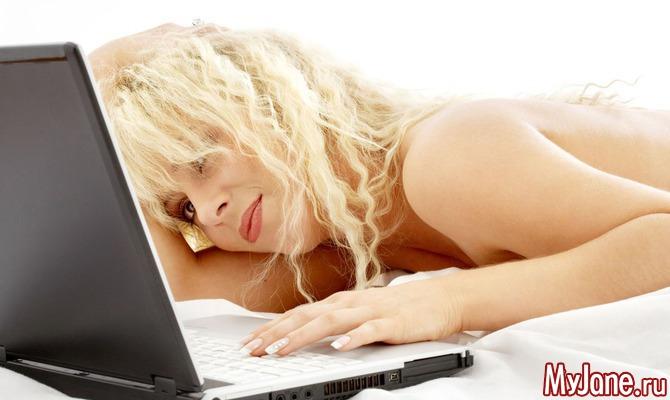 Как правильно подать себя в Интернете?