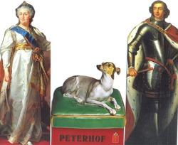 Петр I и Екатерина II