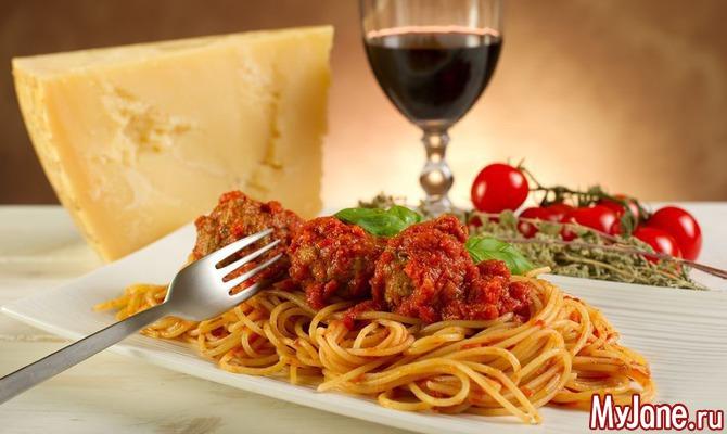 Спагетти: любимые рецепты
