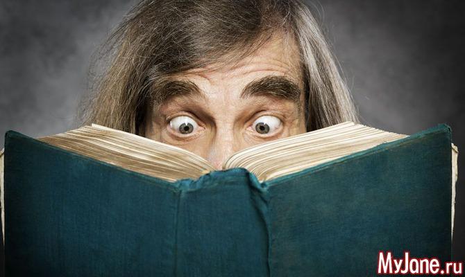 Велесова книга - памятник или подделка?