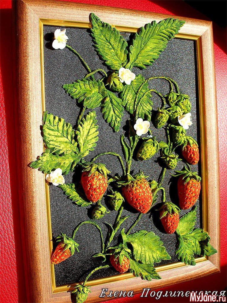мяса ягоды из соленого теста картинки вносит сады