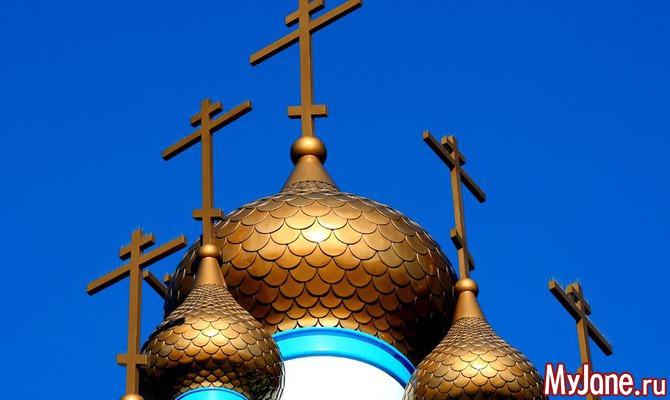 Два столпа веры: День первоверховных апостолов Петра и Павла