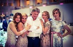 Татьяна Навка шьёт наряд невесты