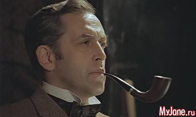 Элементарно, Ватсон! «Наш» Холмс отмечает 80 лет