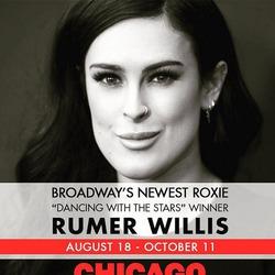 Восходит новая звезда: Румер Уиллис пригласили в мюзикл «Чикаго»