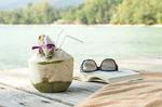 Когда у вас отпуск этим летом?