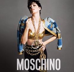 Moschino выглядит как Кэти Перри