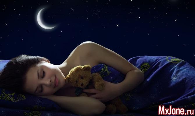 Смыслы сновидений (часть 1)