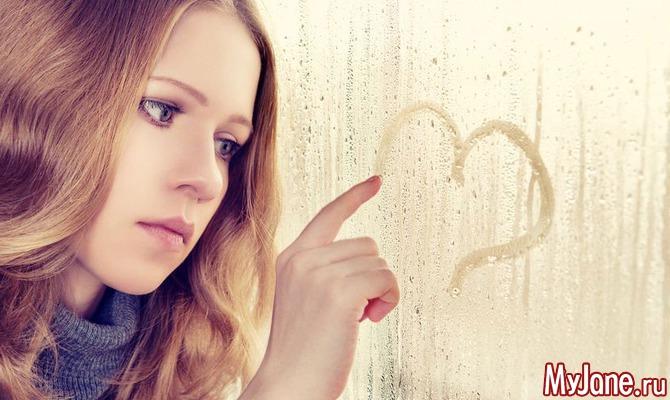 Безответная любовь: как бороться?