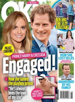 Принц Гарри уговорил Крессиду выйти за него замуж