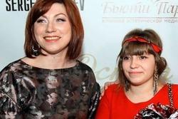 Роза Сябитова готовится к свадьбе дочери