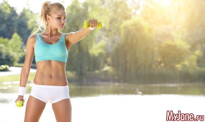 Как начать заниматься фитнесом, если вы его не любите