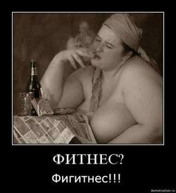 Не охота - но надо))) СПОРТ