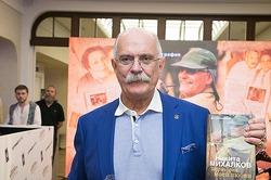 Никита Михалков представил свою книгу «Территория моей любви»