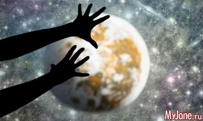 Астрологические советы на июль