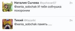 Ксению Собчак хотят убить?