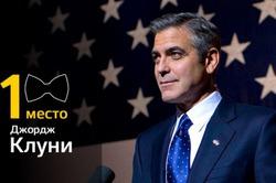 Джордж Клуни – самый стильный мужчина всех времён