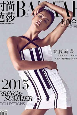 Ирина Шейк разделась для китайского Harper's Bazaar (фото)
