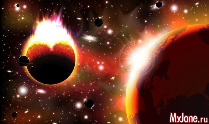 Астрологический прогноз на неделю с 16.03 по 22.03