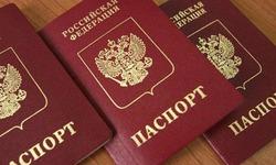 Дизайн российского паспорта может быть изменён