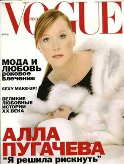 Неизвестная Алла Пугачева в съемке Vogue (фото)