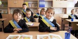 В украинские школьные учебники добавят новую главу о войне с Россией