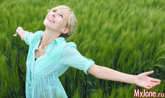 Помоги себе сам: как привить полезные привычки