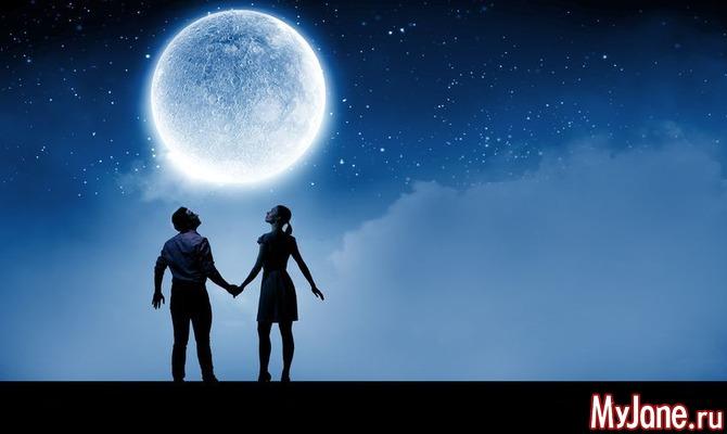 17-е лунные сутки