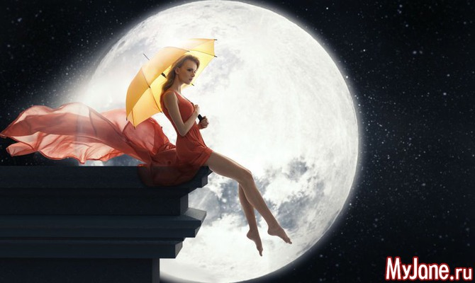 18-е лунные сутки