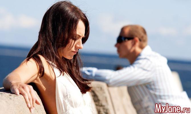 Как решить проблему в отношениях? Возьмите паузу