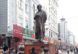 В Китае возвели памятник Пушкину