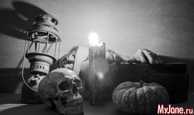 Легенды и призраки Днепропетровска